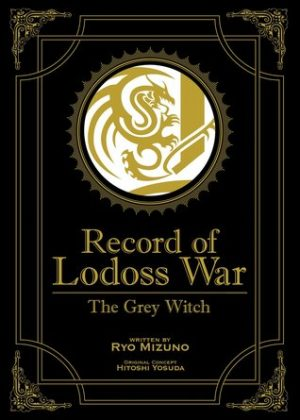 record of lodoss war torrent