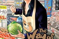 The Way of the Househusband Vol. 2 by Kousuke Oono