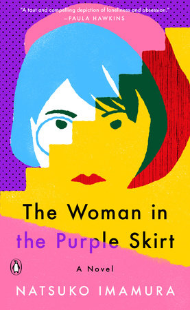 Woman's face wearing a pink hat with the title The Woman in the Purple Skirt beneath it.